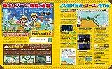 電撃Nintendo 2019年6月号 画像