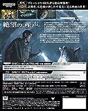 エイリアン:コヴェナント (2枚組)[4K ULTRA HD + Blu-ray] 画像