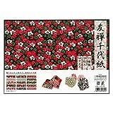 エヒメ紙工 友禅千代紙 YUA4-30P A4サイズ 30枚