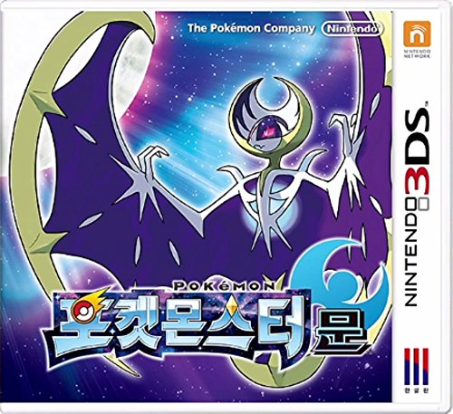 Pokemon Moon ポケットモンスター ムーン (輸入版:韓国)