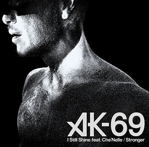 Flying B(AK-69)は○○を決めてから書いた!?曲に込められた想いを徹底解剖!の画像