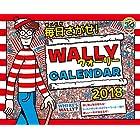 毎日さがせ! ウォーリーCALENDAR 2018 (インプレスカレンダー2018)