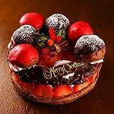 クリスマスケーキ 2017 チョコレートケーキ イチゴとダブルショコラのパリブレスト ギフト プレゼント