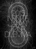 2015 INFINITE JAPAN TOUR -DILEMM...[Blu-ray/ブルーレイ]