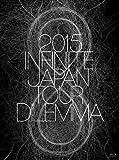 2015 INFINITE JAPAN TOUR -DILEMM...[Blu-ray/ブルーレイ]