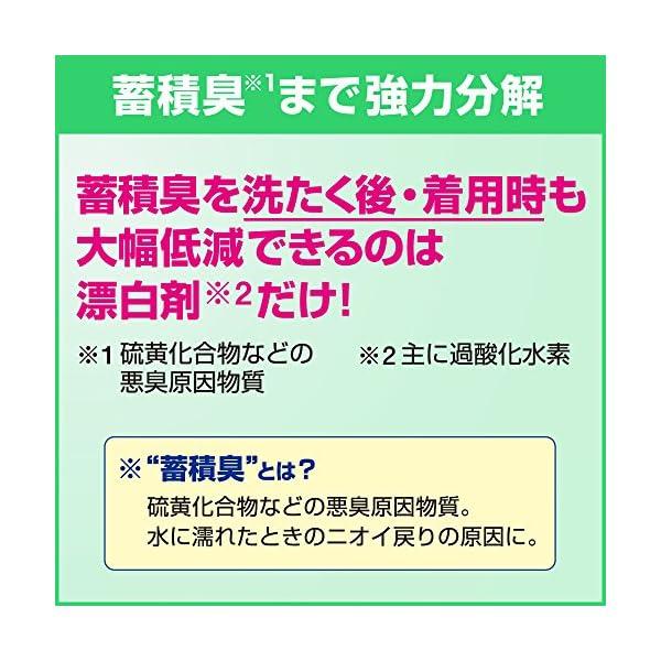 【Amazon.co.jp限定】 【ケース販売...の紹介画像5