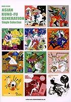 バンド・スコア ASIAN KUNG-FU GENERATION Single Selection