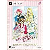 アンジェリーク ルトゥール 20th アニバーサリーBOX - PS Vita