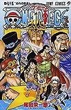 ワンピース ONE PIECE コミック 61-75巻セット