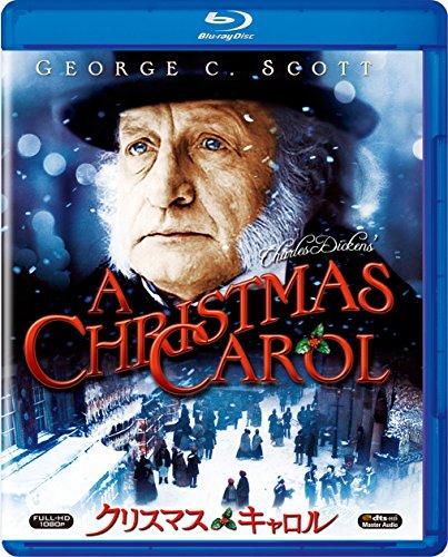 クリスマス・キャロル [Blu-ray]