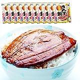 【メール便】北海道知事賞受賞 近海食品 炭焼さんま丼10袋