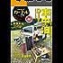 CarNeru(カーネル) vol.32 (2016-11-17) [雑誌]