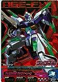 ガンダム トライエイジ 第6弾 ガンダムAGE-FX【パーフェクトレア/PR】 06-001