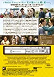 ブルックリン [DVD] 画像