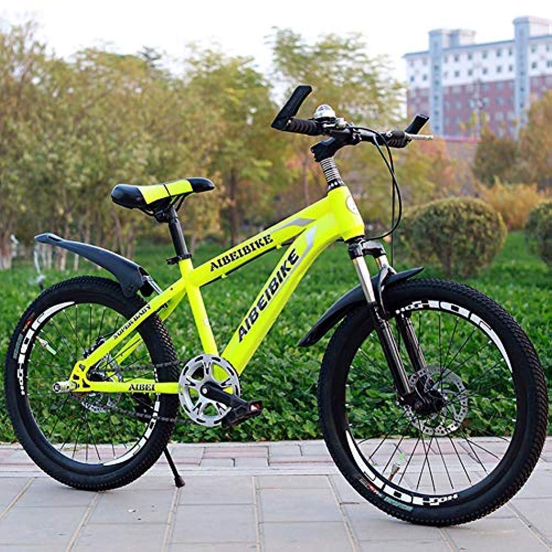 ネストつま先加入マウンテンバイク、21スピードマウンテンバイク男性と女性のロードバイク夏の旅行アウトドア自転車学生自転車ダブルショックディスクブレーキスピード調整可能な自転車,イエロー,26 Inch