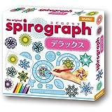 スピログラフ デラックス 【日本正規品】