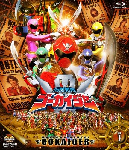 スーパー戦隊シリーズ 海賊戦隊ゴーカイジャー VOL.1【Blu-ray】 -