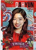 韓国 K-POP ☆TWICE トゥワイス DAHYUN ダヒョン☆ クリアファイル A4サイズ クリアホルダー ⑥