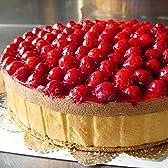 最高級洋菓子 ヴァルトベーレ 木苺チョコレートケーキ20cm