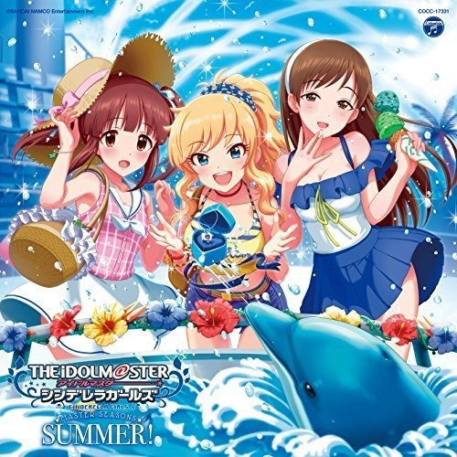 THE IDOLM@STER CINDERELLA GIRLS MASTER SEASONS SUMMER!の詳細を見る