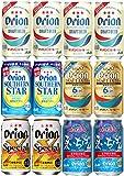 【オリオンロングタンブラー付】オリオンビール飲み比べ 5種12本セット第二弾 350ml×12