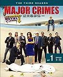 MAJOR CRIMES ~重大犯罪課 3rdシーズン 前半セット(1~11話・3枚組) [DVD]