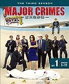MAJOR CRIMES ~重大犯罪課 3rdシーズン 前半セット(1~11話・3枚組)