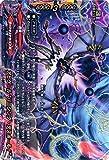 """バディファイトDDD(トリプルディー) アビゲール """"バニシング・デスホール!""""(超ガチレア)/放て!必殺竜/シングルカード/D-BT01/0006"""