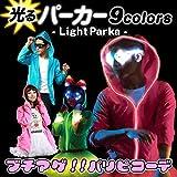 メンズ アウター 《全9色》 ブラック 光るパーカー (薄手) ELワイヤー LED 光る 衣装 コスチューム コスプレ 服 ウェア 発光 ネオン ナイトラン ダンス