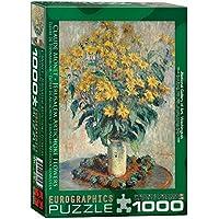 1000ピース ジグソーパズル エルサレム アーティチョークの花 クロード?モネ