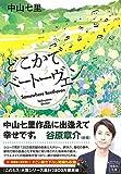 5月に読んだ本