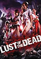Lust of the Dead [DVD] [Import]