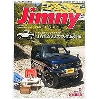 ジムニーSUPER SUZY 2015年 08 月号
