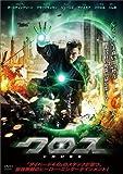 クロス[DVD]