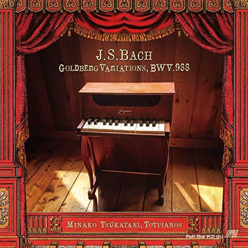 J.S.バッハ : ゴルトベルク変奏曲 / 塚谷水無子 (J.S.Bach: Goldberg Variations / Minako Tsukatani) [CD] [国内プレス] [日本語帯解説付]