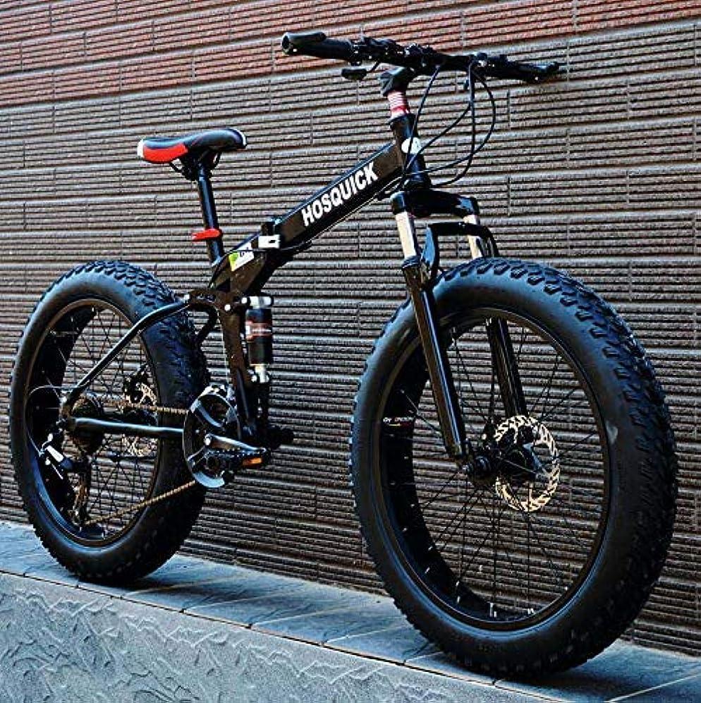 決めます同時叙情的な大人の男性女性のための脂肪質のタイヤのマウンテンバイク、折りたたみ式高炭素鋼フレームフルサスペンションMBT自転車、ダブルディスクブレーキ