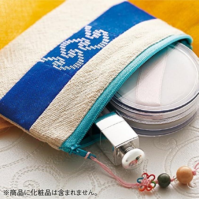 開発開いた日付ミャンマー 土産 ミャンマー ポーチ 2枚セット (海外旅行 ミャンマー お土産)