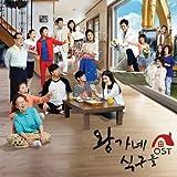 王家の家族たち OST (KBS TVドラマ) (韓国盤)