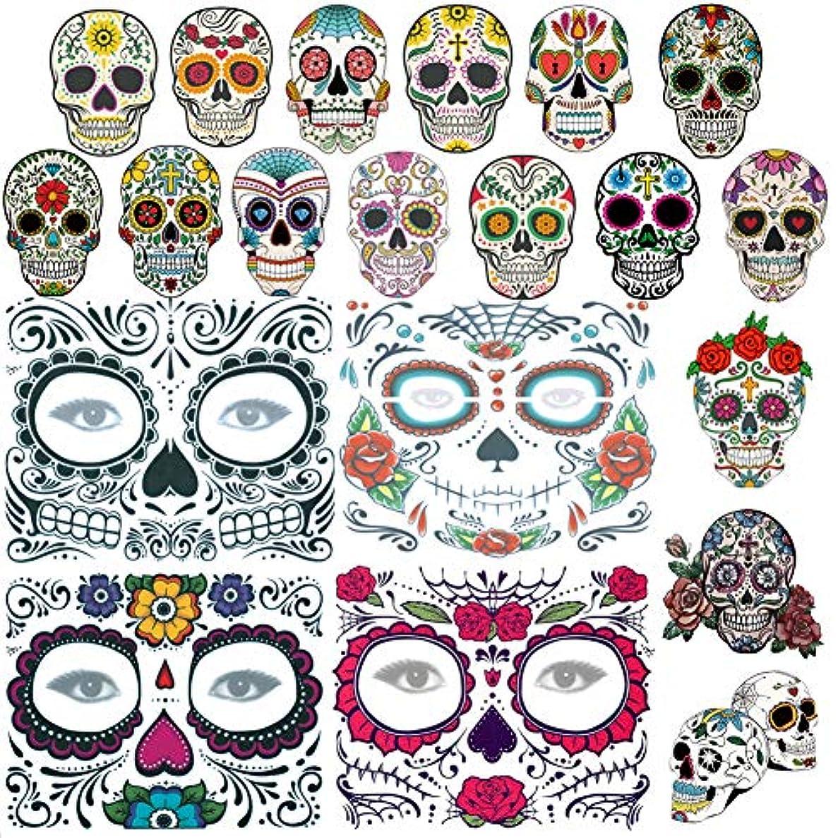 緩める忠実つかの間死者の日,メキシカンスカルマスク,4ピースハロウィンフェイスタトゥー、16個シュガースカルフェイス&ボディータトゥー仮面タトゥーキットハロウィーンメイクアップタトゥーキット女性男性大人子供ハロウィーンクリスマスパーティー