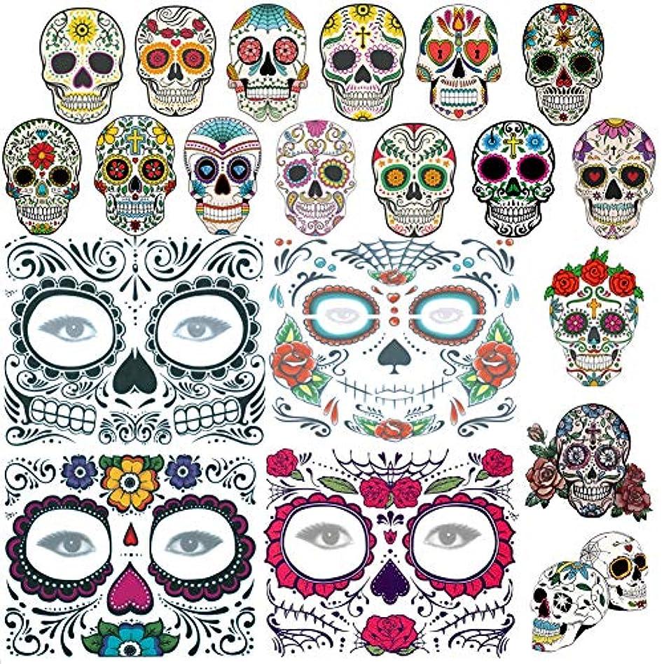 またね犯罪ネイティブ死者の日,メキシカンスカルマスク,4ピースハロウィンフェイスタトゥー、16個シュガースカルフェイス&ボディータトゥー仮面タトゥーキットハロウィーンメイクアップタトゥーキット女性男性大人子供ハロウィーンクリスマスパーティー