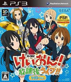 【PS3】けいおん! 放課後ライブ! ! HD Ver.(ICカードステッカーセット 同梱)