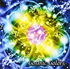 Cosmic Colors(在庫あり。)