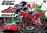 仮面ライダードライブ DVD COLLECTION 1[DVD]