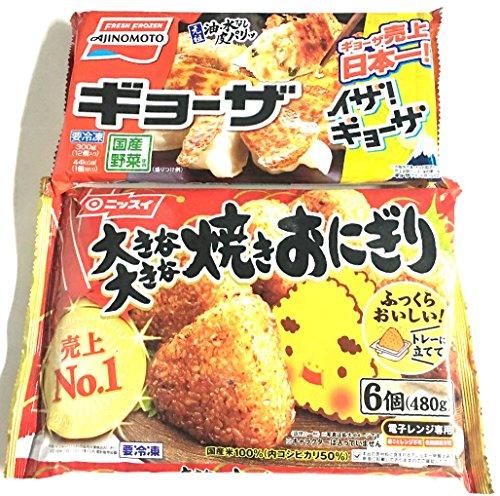 焼きおにぎり 餃子 セット大きな大きな焼きおにぎり80g6個入1袋 餃子1袋 計2袋セット 冷凍