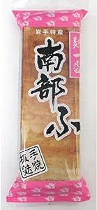 麸一番 岩手特産 南部ふ【板麸】 5袋 【約20g×5枚入】(手焼板麩)