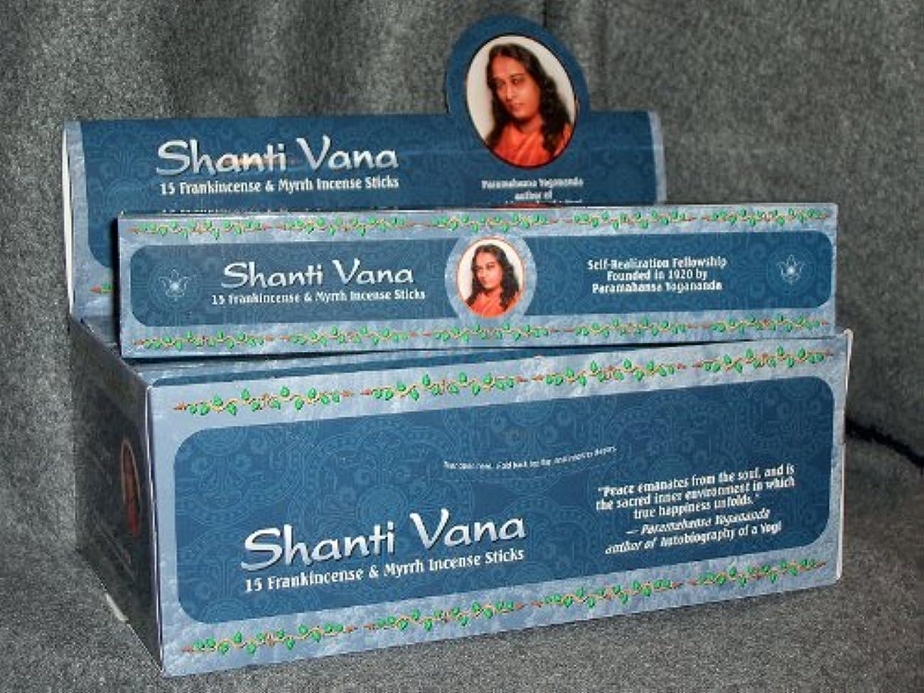 便宜レインコート愛情深いShanti Vana Frankincense & Myrrh Incense – 12ボックスの15 Sticks各