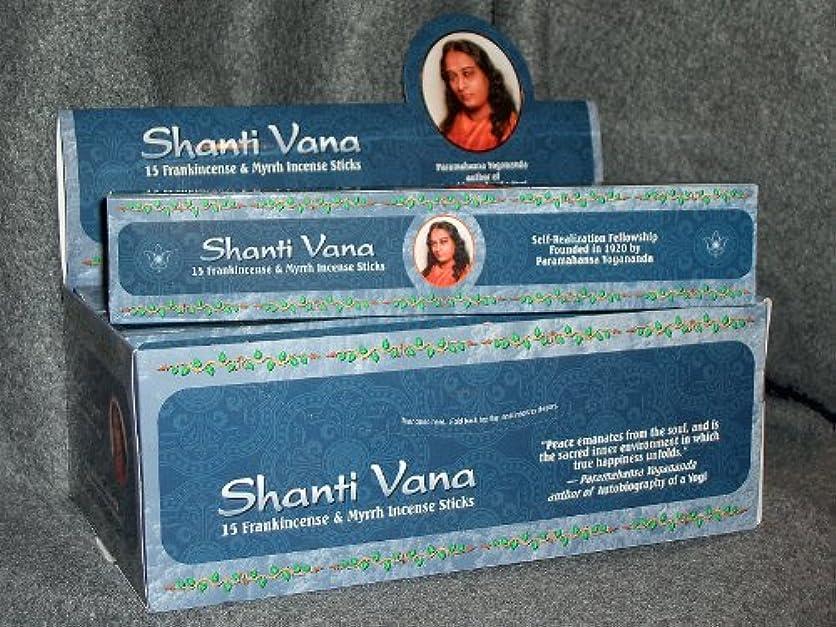 有効化ギャングダイアクリティカルShanti Vana Frankincense & Myrrh Incense – 12ボックスの15 Sticks各
