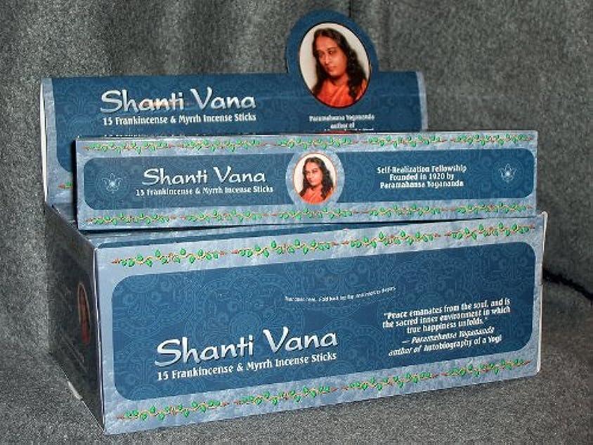 行う恐ろしいです病者Shanti Vana Frankincense & Myrrh Incense – 12ボックスの15 Sticks各