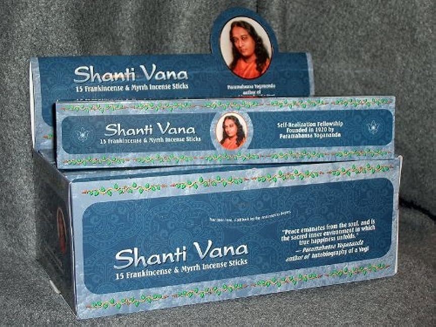 くすぐったいハーフ亜熱帯Shanti Vana Frankincense & Myrrh Incense – 12ボックスの15 Sticks各