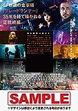 ブレードランナー 2049(初回生産限定) [Blu-ray] 画像